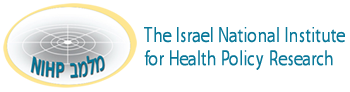 The 7th International Jerusalem Conference on Health Policy