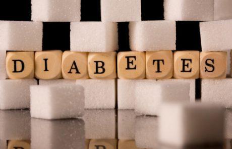 """וובינר מוקלט מה-06/8/20: דיון מקרים אינטראקטיבי של טיפול בחולי סוכרת מבוגרים – ד""""ר ריאד טאהר"""