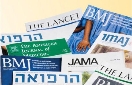 קול קורא: גיליון מיוחד של עיתון הרפואה בנושא גריאטריה